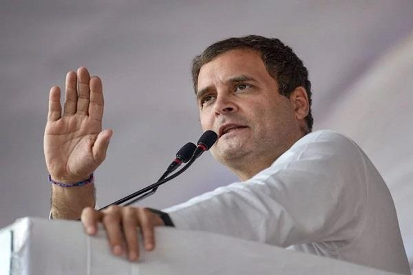 rahul will address public meetings today up visit