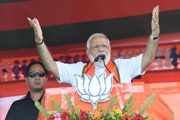 pm will address three public meetings today