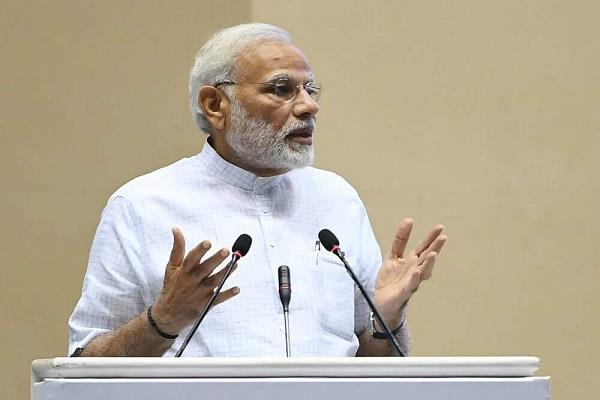 pm modi will discuss with traders today