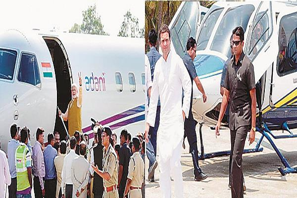 400 crore for jet 1500 crore flyover on air campaign