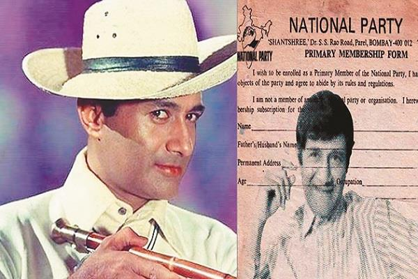 devanand had shown the film industry the way to politics