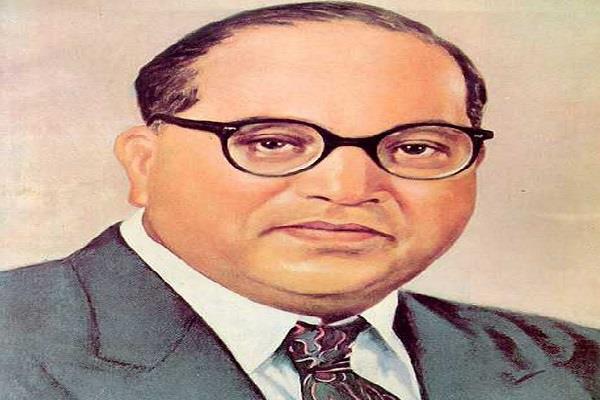 three  predictions  of dr ambedkar