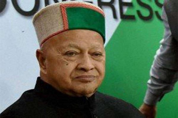 how this election campaign himachal shy