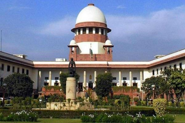 supreme court  will increase dignity  verdict