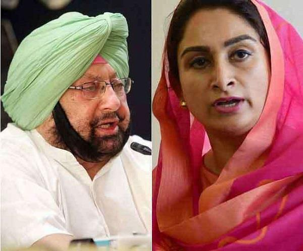twitter war between harsimart and captain amarinder singh