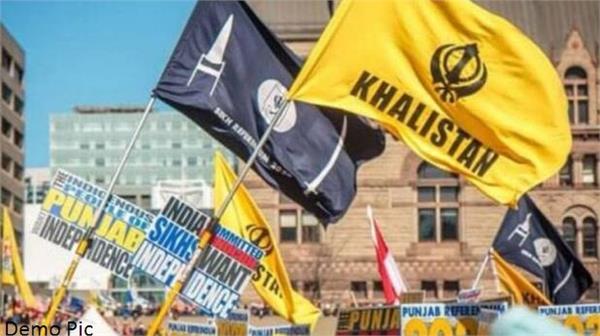 khailstani supporters