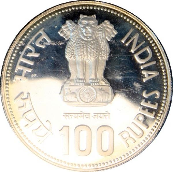 100 rupees  coin will be released in memory of  jallianwala bagh