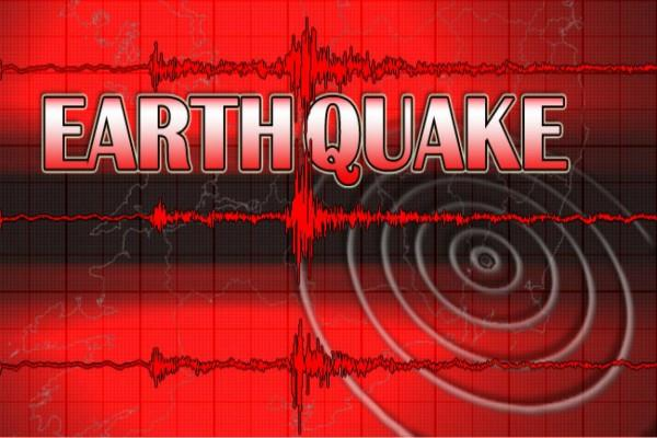 earthquake tremors in the south eastern pacific