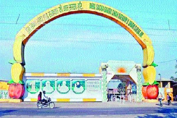dera s political interference case reached by the election commission