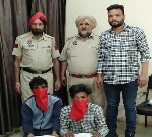2 servant arrested