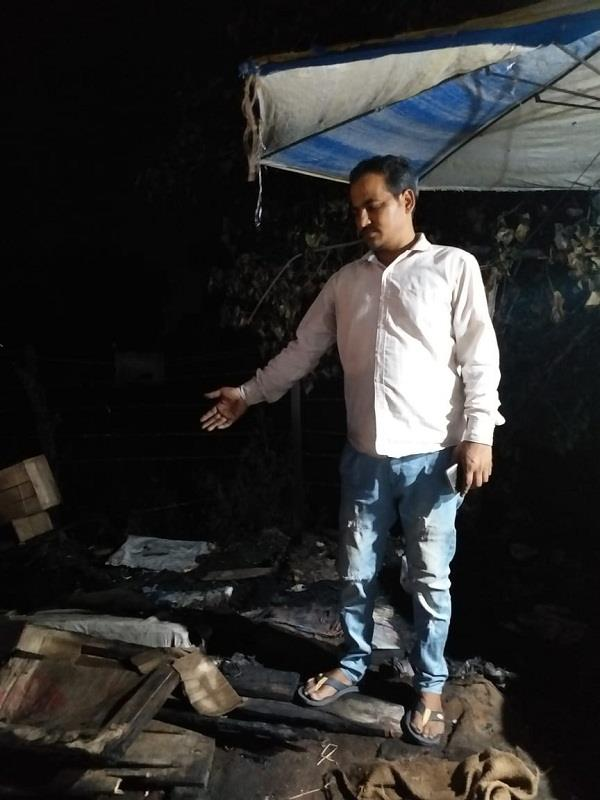 fire in vegetable shops