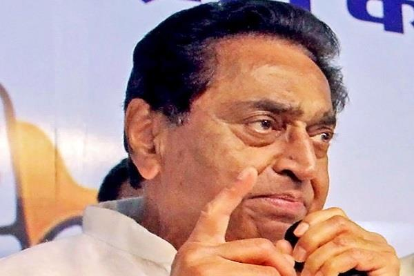 cm kamal nath once again had to face power cut angry red