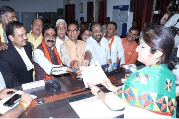 notice against rakesh singh on congress complaint
