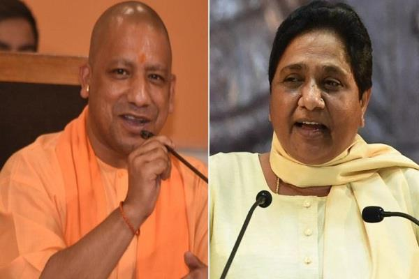 tweets of cm yogi and mayawati