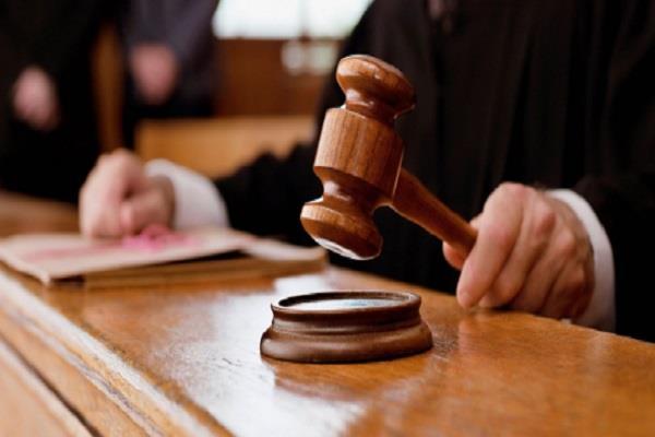 engineers sentenced to 4 years of jail sentence 12000