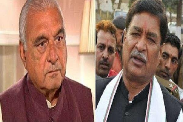 hooda against saini cannot be nominated