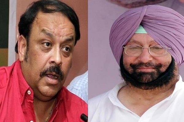 shwait malik speak against captain amarinder singh