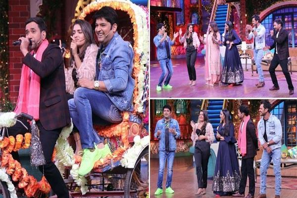 nirahua was go to the kapil sharma show