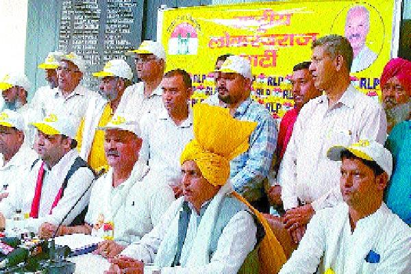lok swaraj party announces the names of 6 candidates