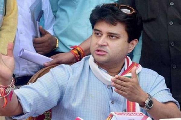 scindia s response to guna shivpuri waiting why are you getting worried