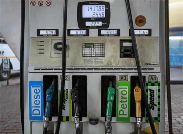 petrol diesel rates down today