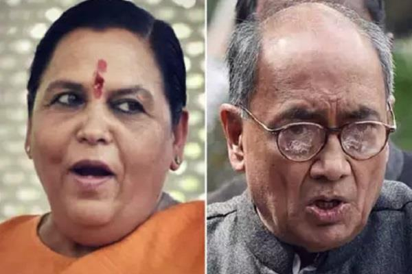 i have removed digvijay singh from the regime uma bharti