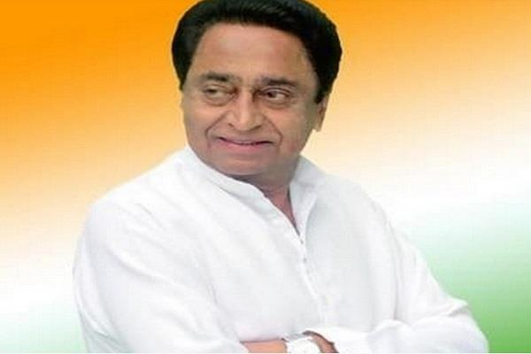 congress manifesto poor farmers and youth for sanjeevani booth  cm kamal nath