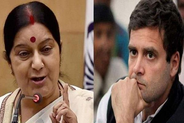 rahul gandhi shah and sushma swaraj s election tour in mp