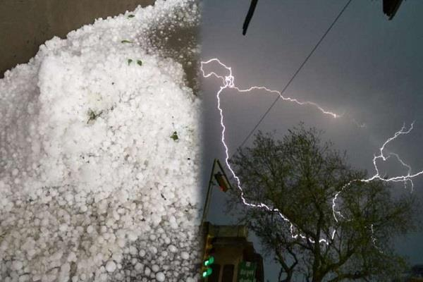 bad weather in mp