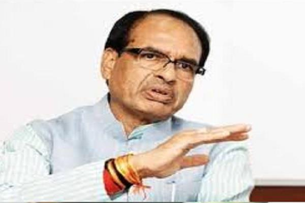 shivraj did not get permission for helicopter landing