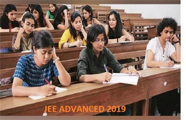 jee advance opportunity will get more than 2 45 lakh students