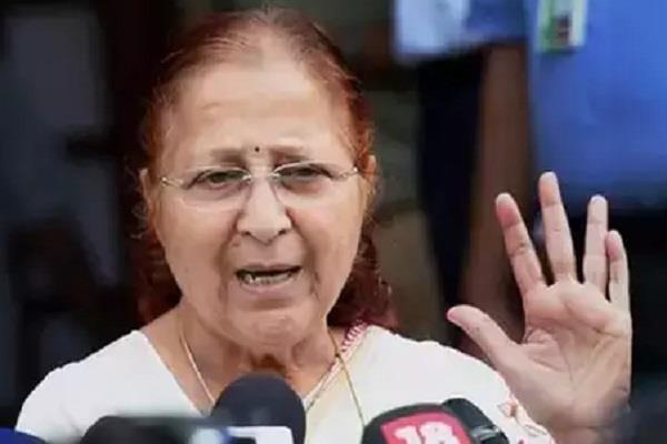 sumitra mahajan gave a big statement on the martyrdom of hanumat karkare