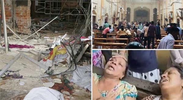 sri lanka declares national emergency 290 dead in serial blasts