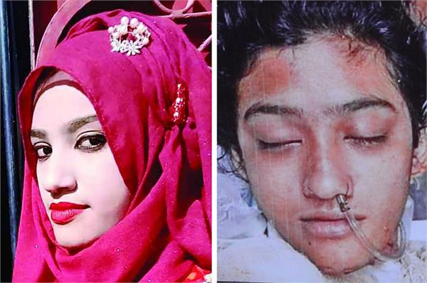 nusrat rafi burned to death for reporting sexual abuse