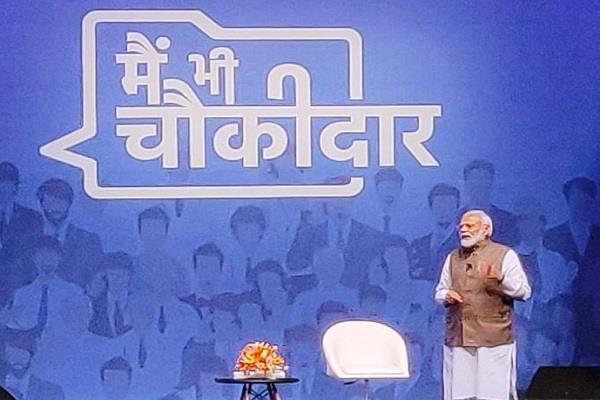 bjp will make 10 million voters of madhya pradesh  watchman