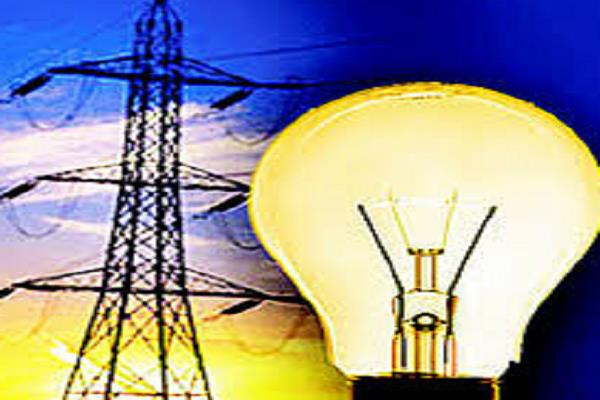 mp government s big action against power companies