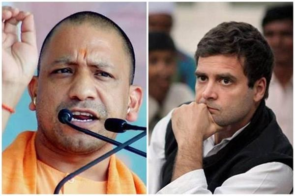 congress with negative forces yogi