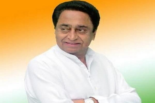 chhindwara candidate kamal nath is the owner of crores