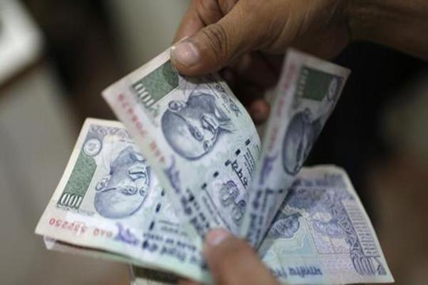 rupee drops 37 pts in early trade