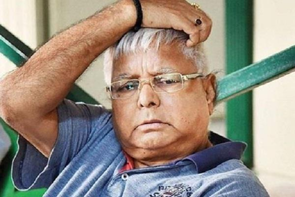 bail plea of lalu hearing in supreme court today