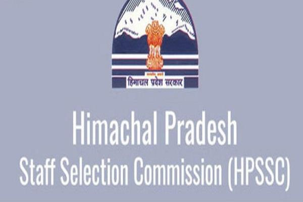 hpssc has released 8 different examinations schedule