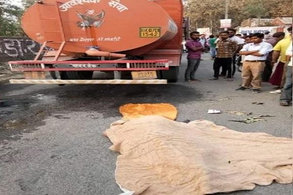youth died in road accident
