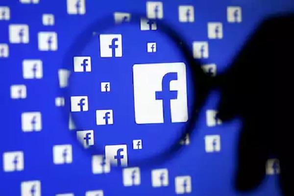 declaration of inquiry against facebook in the us