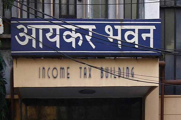income tax department proposed new ways to assess tax liability