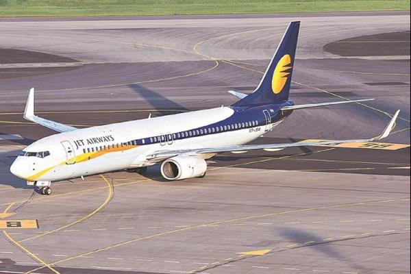 jet airways banking will not work plan to work on  plan b