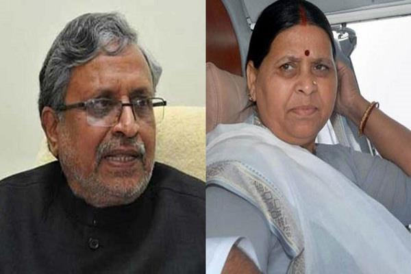 sushil modi agree with rabri