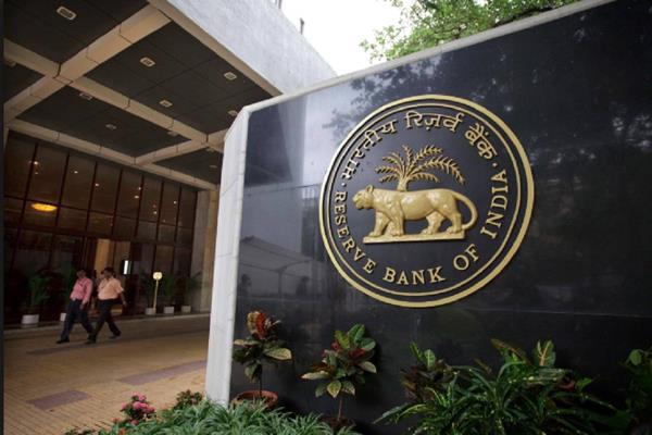 rbi cuts 25 basis points in repo rate