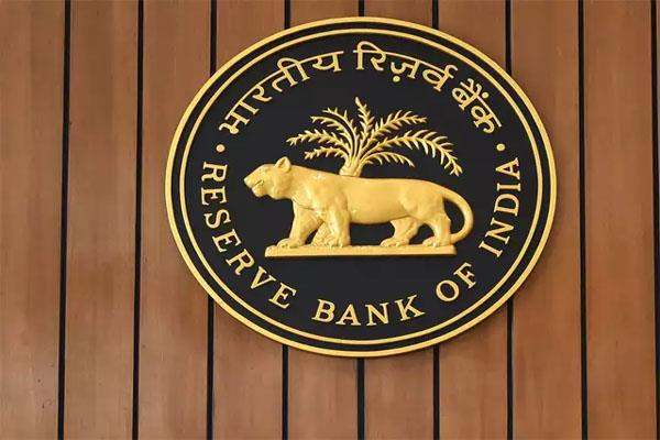 reserve bank issues rules for establishing currency chests