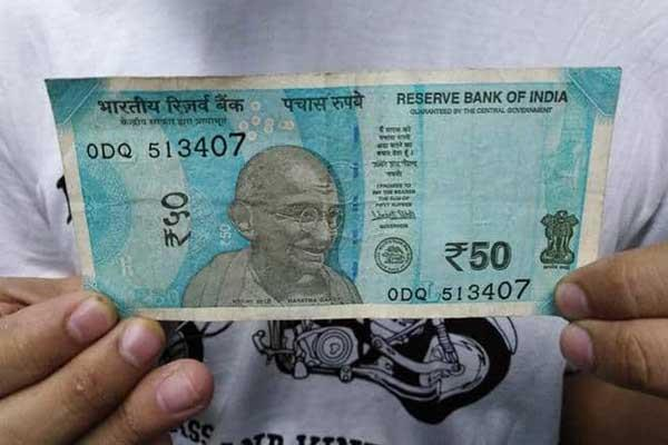 reserve bank will issue a note of 50 rupees signed by das