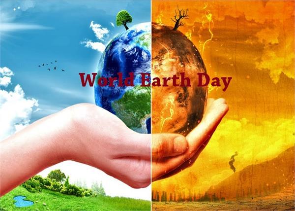 World Earth Day: धरती को बचाने के लिए जरूर करें ये 5 काम, आज से ही करें शुरू